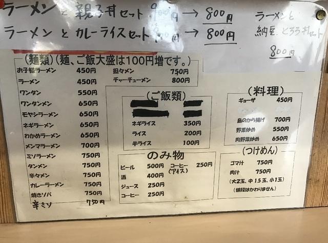 IMG_6936.JPG