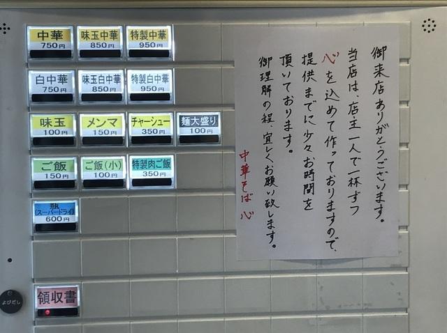 IMG_0150.JPG