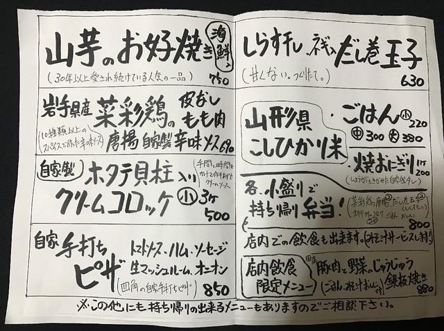 IMG_0956.JPG
