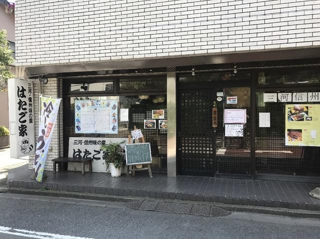 IMG_8252.JPG